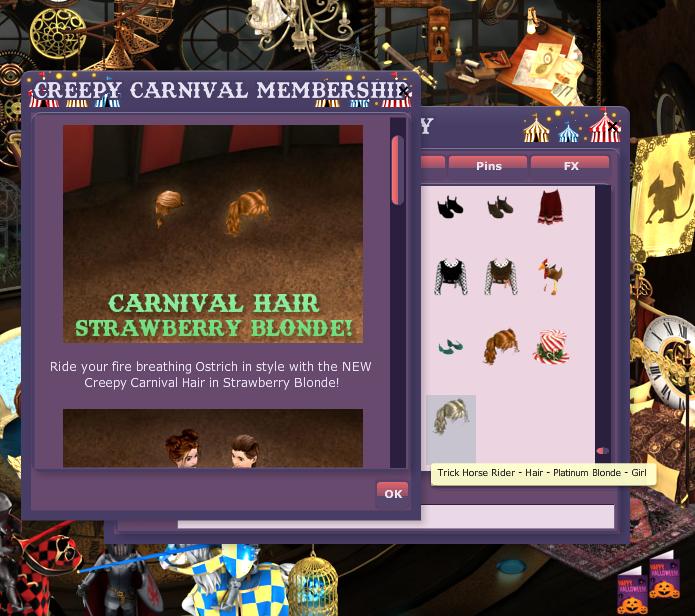 same pop up Creepy Carnival1