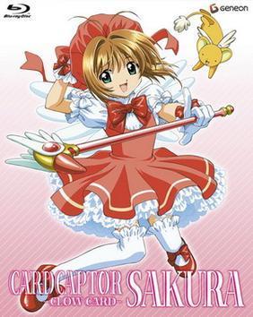 Cardcaptor_Sakura_BD_volume_1_cover